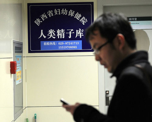 china-sperm-bank