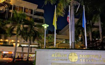 Samitivej Sukhumvit Hospital, Bangkok